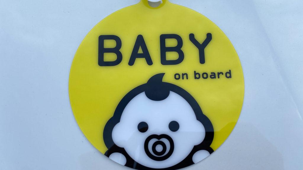 BABY IN CAR ステッカー